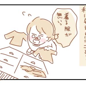 (465)底辺OLが秋服持ってない理由【アラサーOL日常エッセイマンガ】
