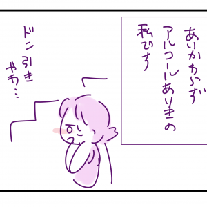 (473)怠惰を活かせる生き方ってないのかな~