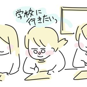 (494)漫画の学校に行きたい底辺OL