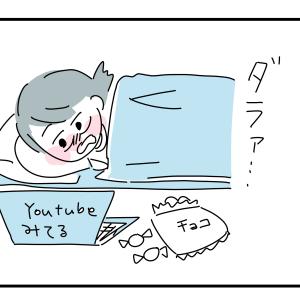 結局…時間があってもやらない底辺OL【日常漫画】