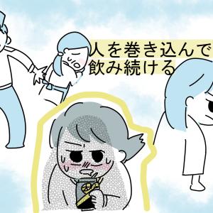 アルコール依存症漫画9話更新のお知らせ!