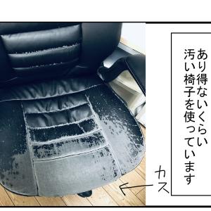 汚い椅子に座っている底辺OL日常漫画