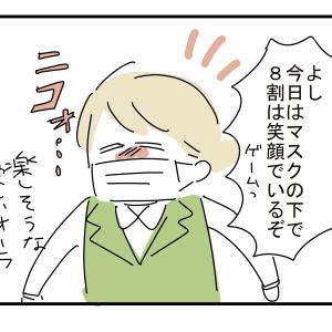 ダルダル水曜の乗り越え方【底辺OL日常漫画】