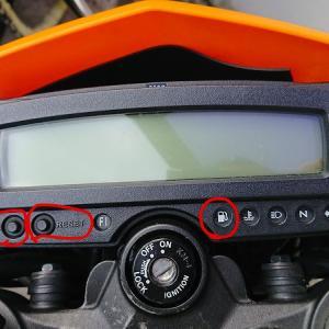 【悩み】バイクの燃費計算ことがわかる記事【解決】