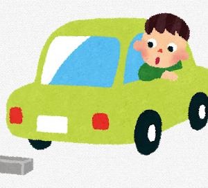 【バイクあるある】バイク乗りが車を運転したときにありがちなこと