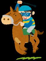 【競馬結果】初めてのワイドダブル的中と面白馬名紹介