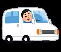 【株取引結果】通常運転