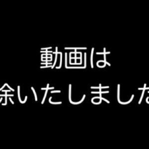 限定公開 仮面舞踏会