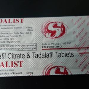 最強ED(勃起不全)治療薬シルダリストを実際に試して見た