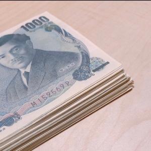 勤続15年 アラフォー旦那のお給料額(10月分)