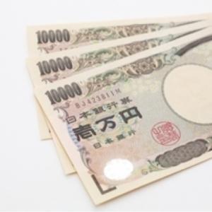 年間3万円近くの節約に成功したけど胸が痛む、、、涙