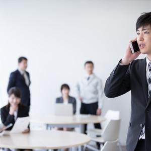 会社に不満を上手く伝える方法