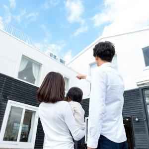 マイホーム購入に関わる諸費用の恐ろしさ