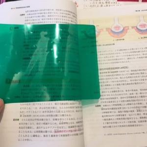 合格者が語る!!社会保険労務士試験の勉強方法!!