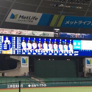 9/24 西武 vs 日ハム観戦記