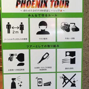 10/7 大黒摩季ライブ@越谷