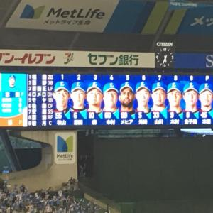3/27 西武 vs オリックス観戦記
