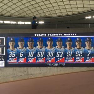 4/16 西武 vs ソフトB観戦記
