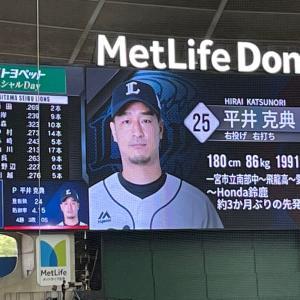 9/25 西武 vs ロッテ観戦記