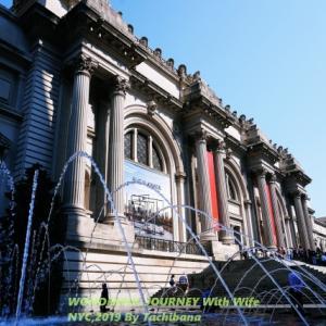 メトロポリタン美術館へ行く