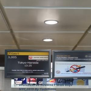 帰国!NY→HND JALプレミアムエコノミー