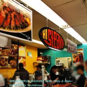 オープン仕立てのHI Steaks Waikiki (ハイ・ステーキ)