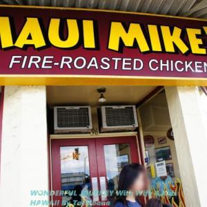 HAWAIIに来たらマウイマイクスのローストチキンを食べなくては