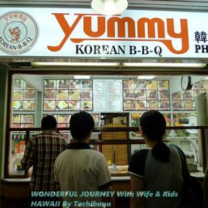 ヤミー・コリアン・バーベキュー(Yummy Korean BBQ)でカルビ弁当