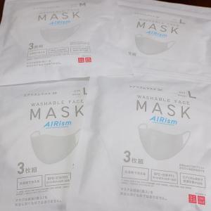 エアリズムマスク!グー