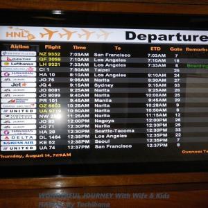 帰国 2008年夏ハワイ旅行