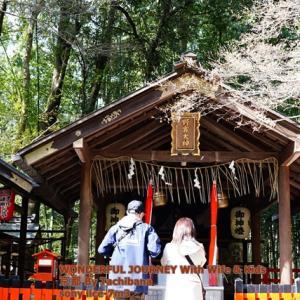 嵐山嵯峨めぐり-恋愛成就 野宮神社と竹林の道-
