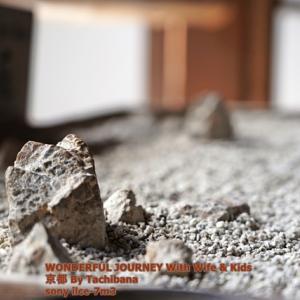 枯山水の石庭!龍安寺の謎