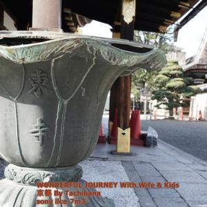 京都の入り口  世界遺産 東寺(とうじ)