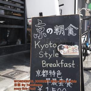 京の朝ごはん 旬菜いまり ~季節のおばんざい~