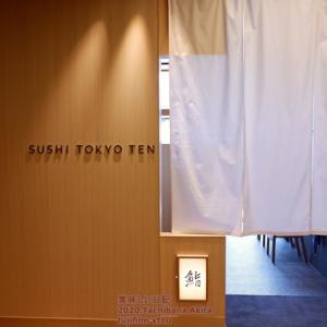 NEWoMan YOKOHAMAに江戸前鮨「天」がやってきた!
