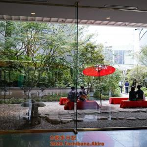 Small Luxury Hotels of the World 雅叙園東京
