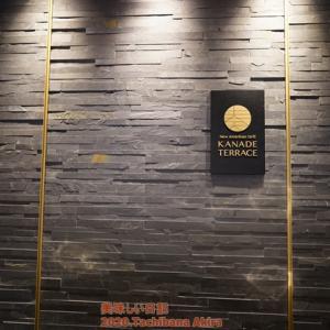 """和で洋を奏でる New American Grill """"KANADE TERRACE"""""""