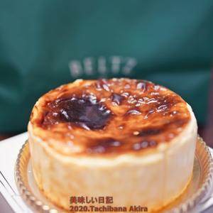 恵比寿にあるバスクチーズケーキ専門店「BELTZ」