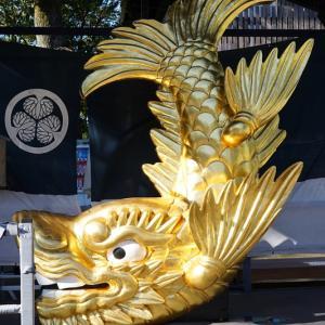 【GoToトラベル-第2弾】秋色の金シャチ横丁