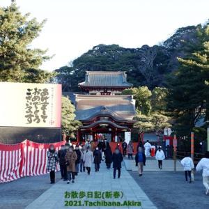 2021初詣.鶴岡八幡宮
