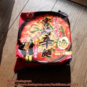 家で楽しむインスタント食「チャルメラ宮崎辛麺」