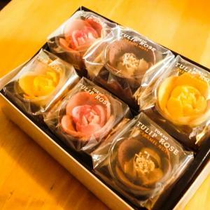 Tokyo Tulip Rose/東京チューリップローズを食べました