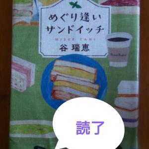Read books/読書は旅のお供