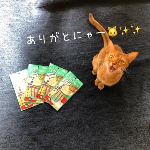 ★プレゼント★