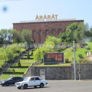 2018アルメニア4 エレバン郊外のショッピングモールと超有名コニャック工場を見学した件