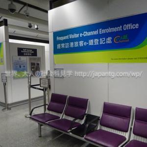2019香港/深セン1 空港でe道を申請し、深セン羅湖で1泊80人民元の安宿に泊まった件