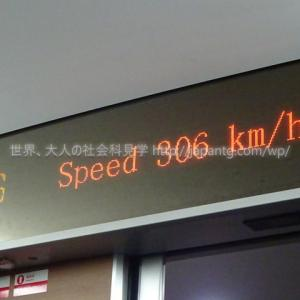 2019香港/深セン5 虎門から深セン北まで高速鉄道に乗ったら運賃がバスより安いのに僅か17分で到着してしまった件
