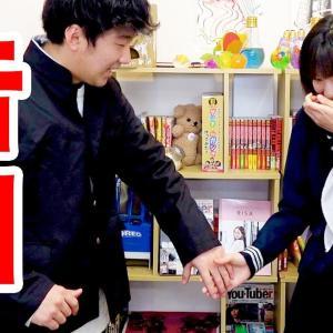 【寸劇】本当にあった恋愛の話…視聴者さんのリアルなエピソードを再現してみた!Part2