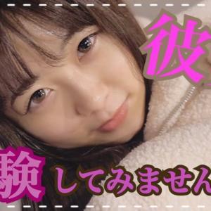 彼女体験VTR【お風呂〜おやすみ編】