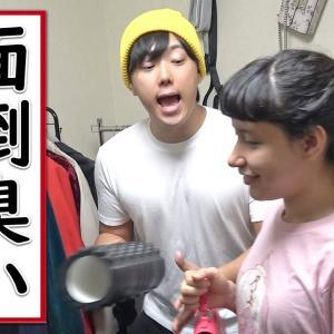 外国人が思う日本の面倒臭い習慣【国際カップル】